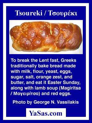 Greek Orthodox Easter (Pascha) April 8, 2018